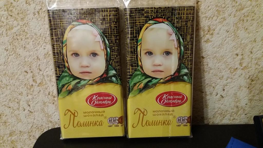 шоколадки аленка с фото коллег интернете