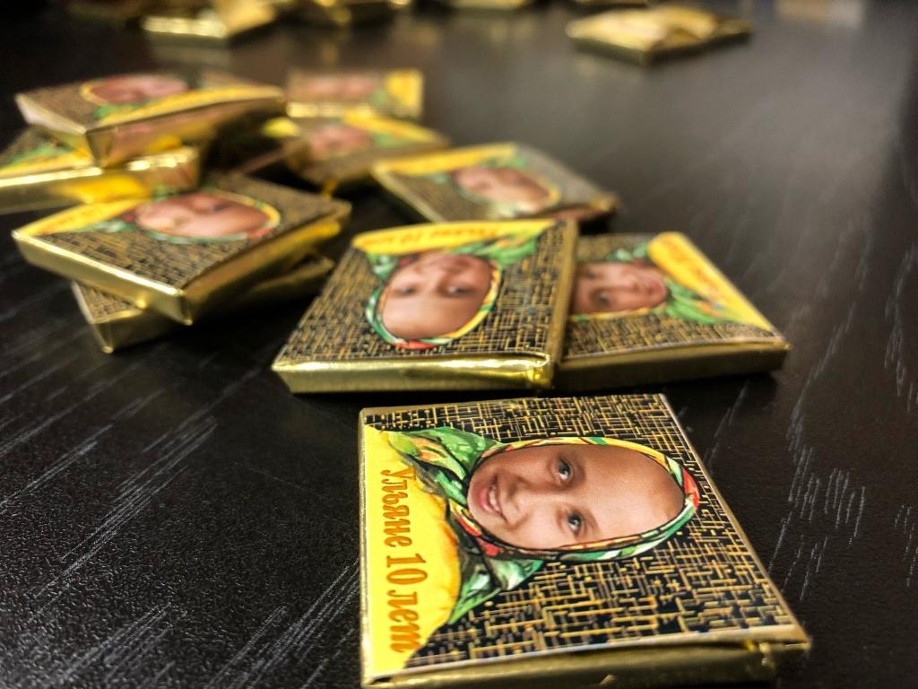 фьюжн, шоколадки аленка с фото коллег дачи-теремка