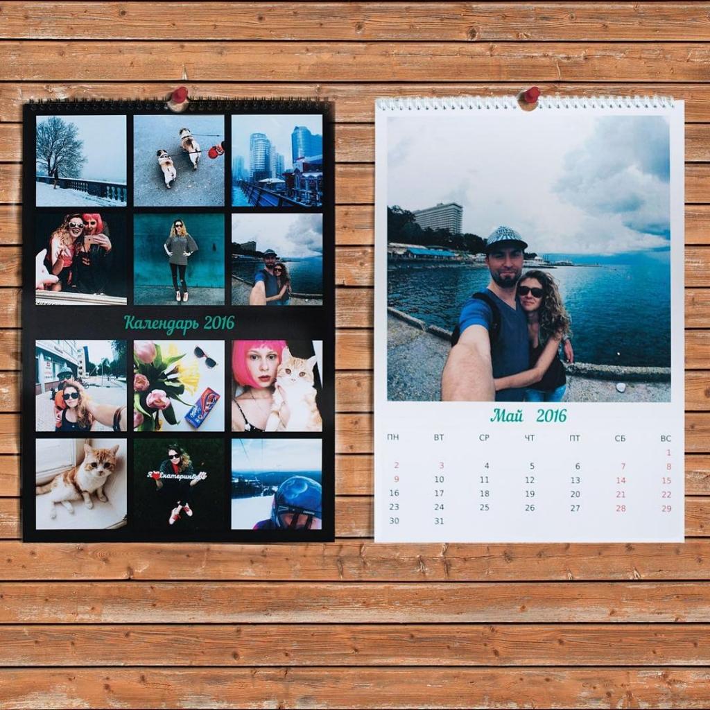 Как сделать свой календарь со своей фотографией 848
