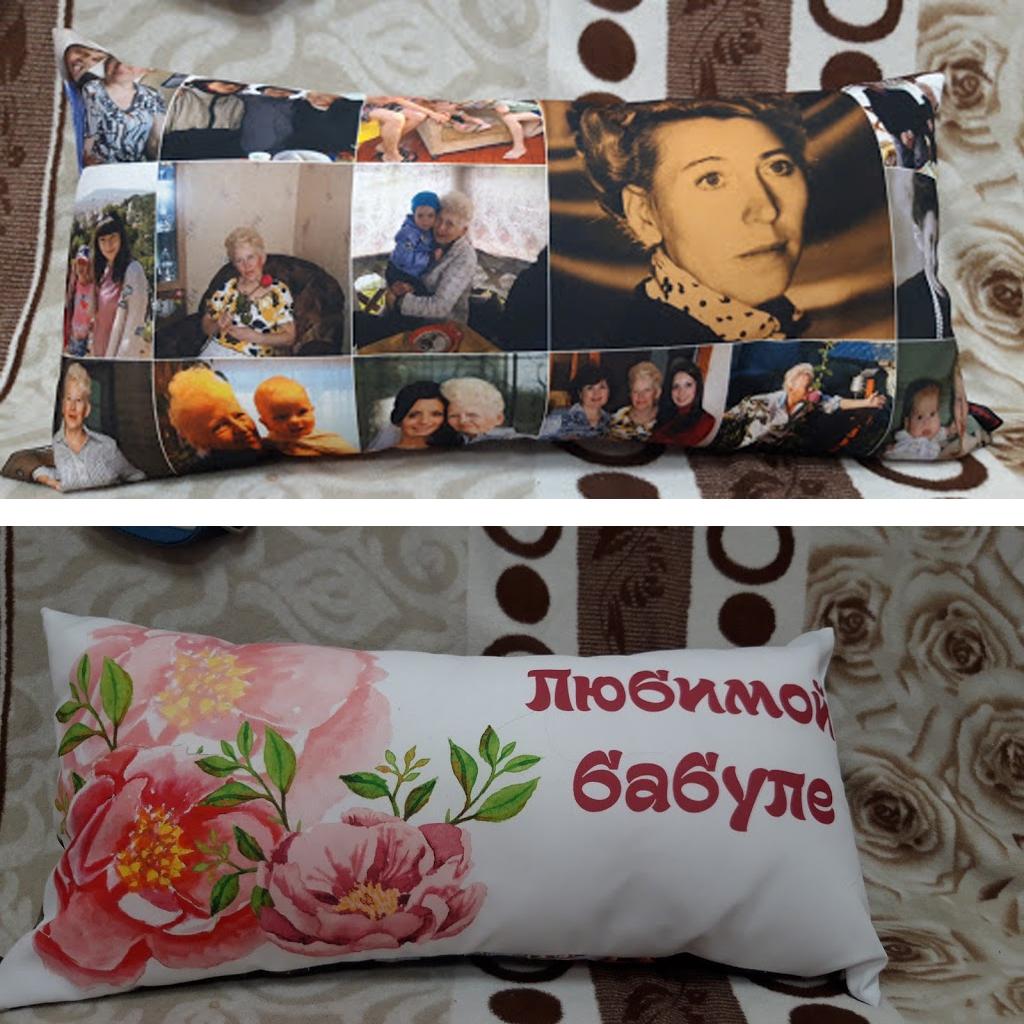 подушка на заказ с фотографией екатеринбург все знают, как