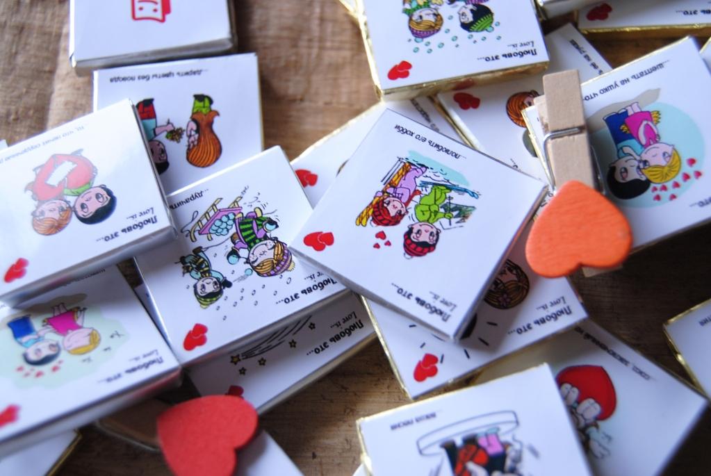 Купить шоколадки Love is в подарок