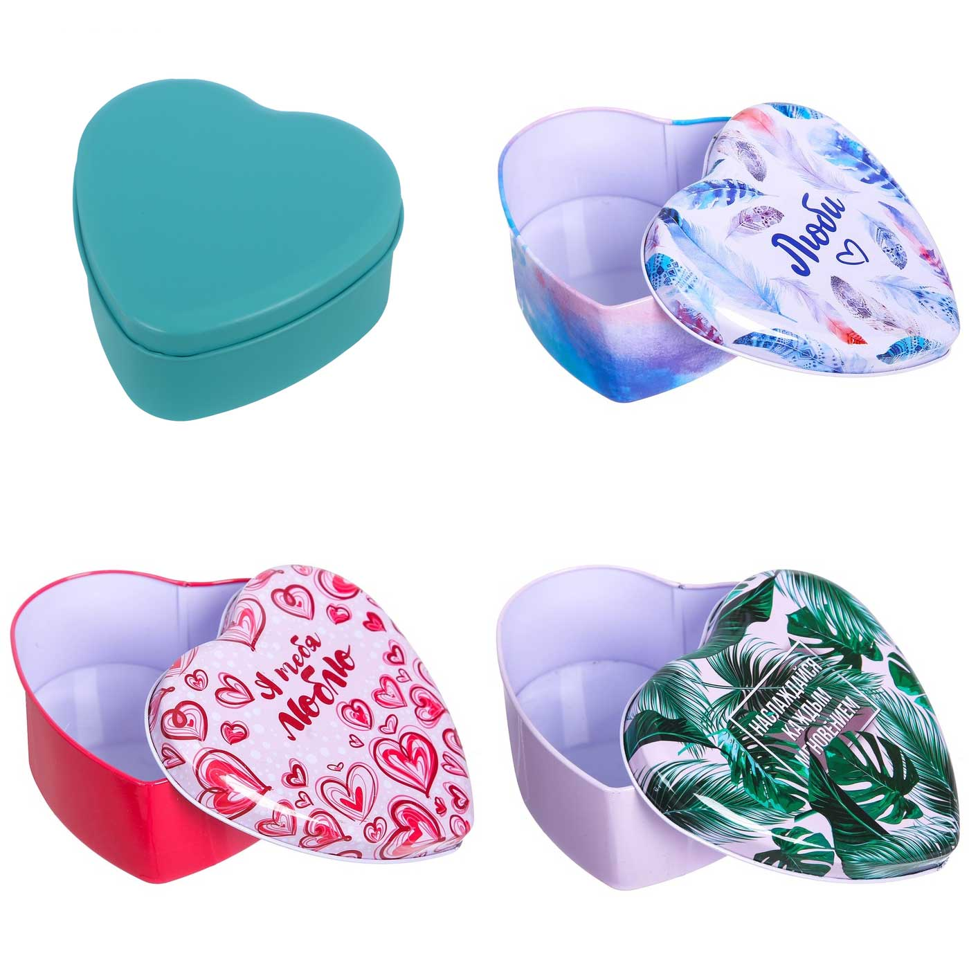 Коробки в форме сердечка