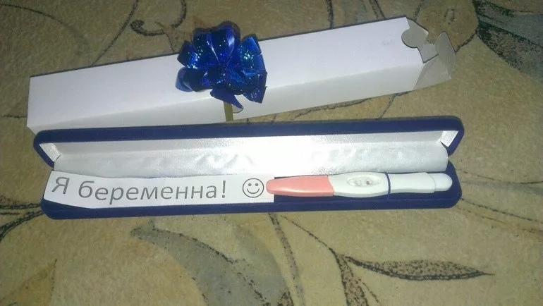 Красивая коробочка с тестом на беременность