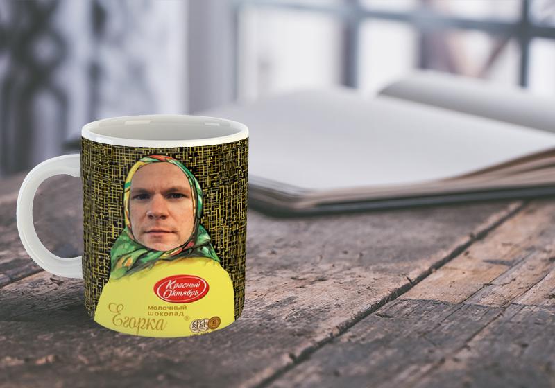 Чашка Алёнка со своей фотографией на заказ
