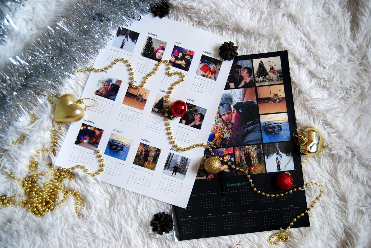 Настенный календарь с фото