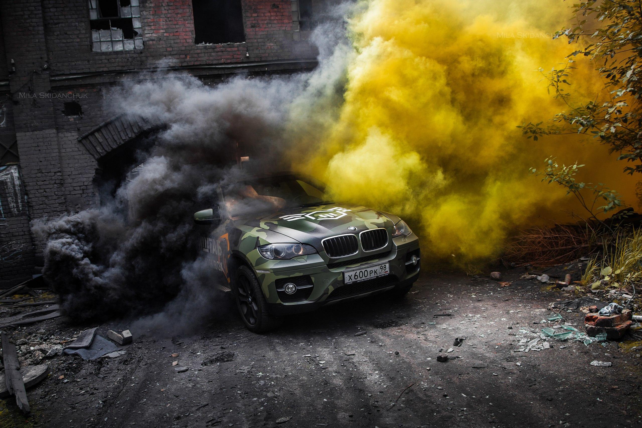 Фотосессия с дымом и машиной