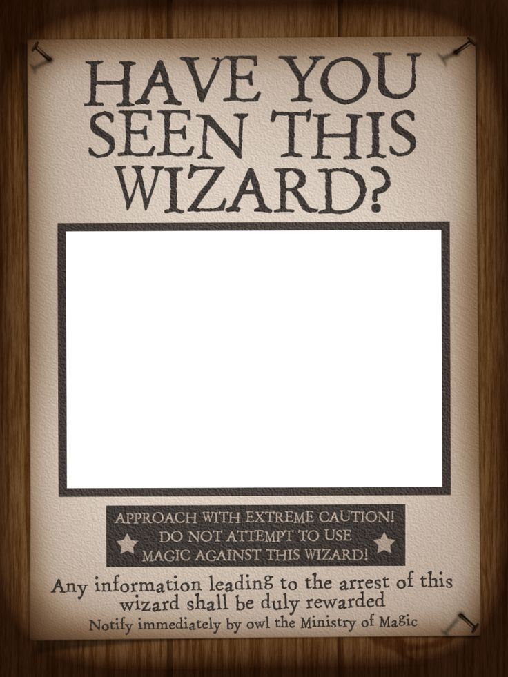 скачать шаблон постера с Гарри Поттером