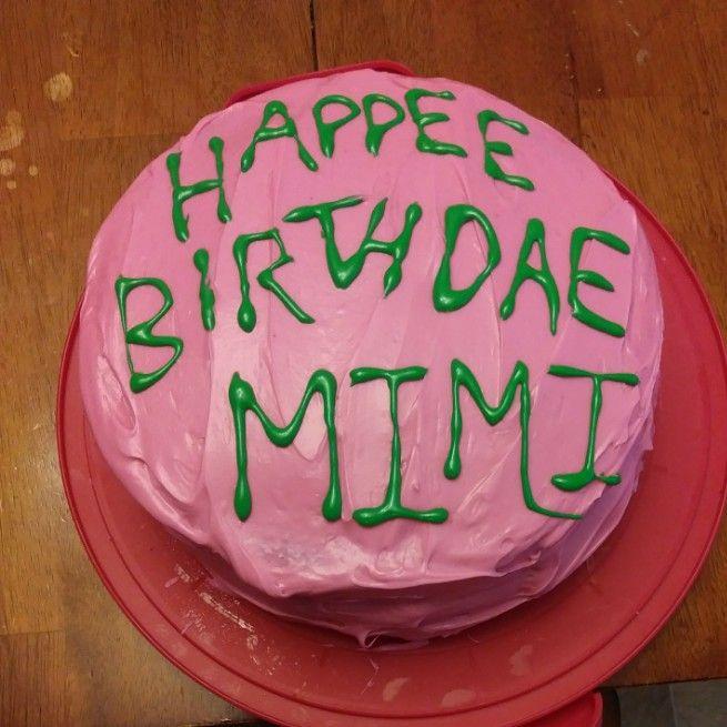 заказать тортик который Хагрид подарил Гарри