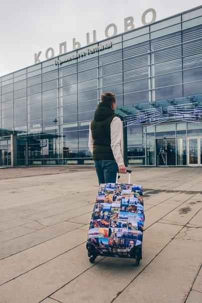 Чехол для чемодана со своим принтом
