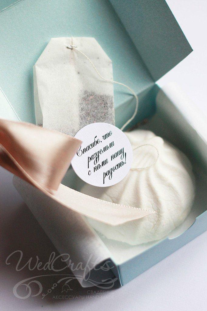 что подарить гостям на своей свадьбе