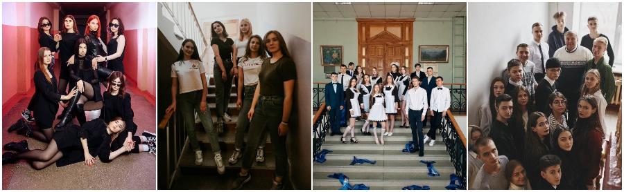 фотона в школьных коридорах и лестницах для выпускного альбома идеи и позы
