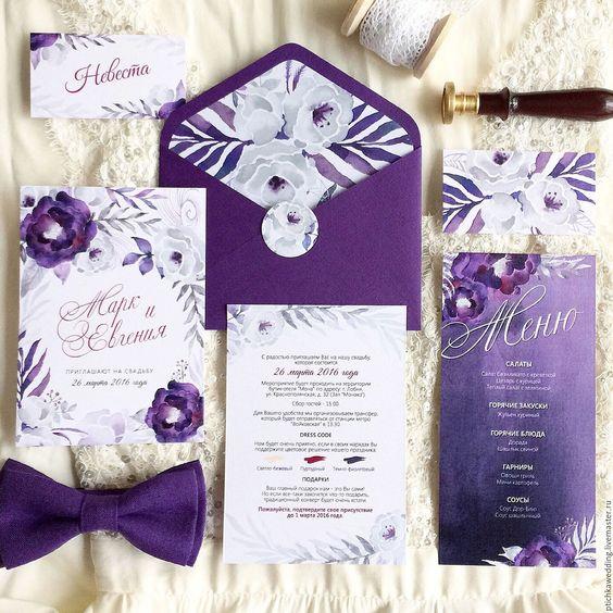 конструктор свадебных приглашений онлайн